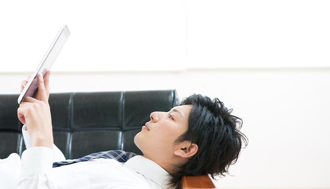 筋トレ 休息 休養 横になる
